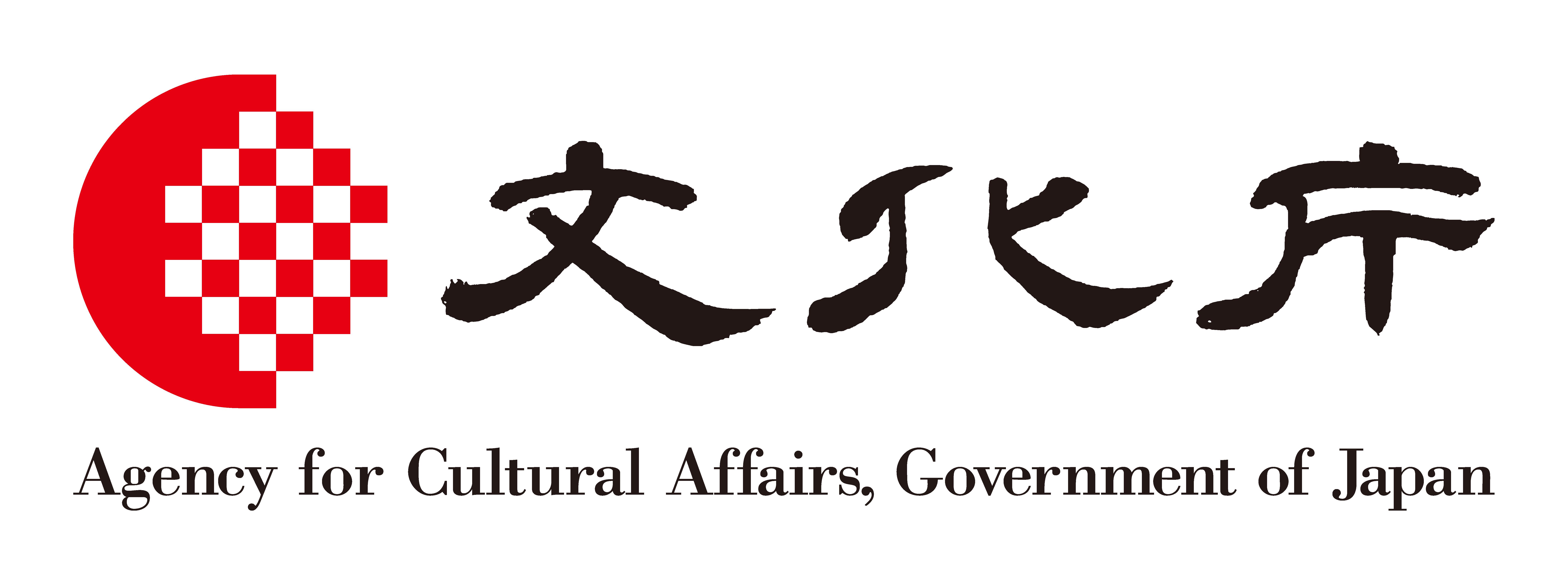 文化庁(はぐだん用).png