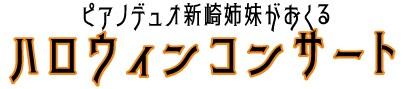 021031arasaki4.jpg