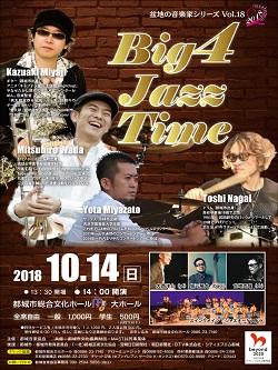 http://mj-hall.jp/performance/301014bonchi05.jpg