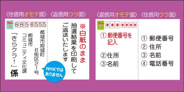 310210kirakura3.jpg
