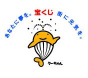 250212_takarakuji.jpg