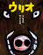 270621_shige-chan2.jpg