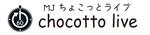 chocotto_rogo.jpg