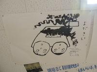 270621_shigeru_tanaka1.JPG