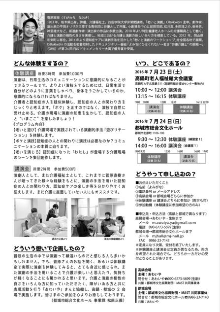 kaigo_u.jpg