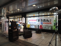 290115_machion.JPG