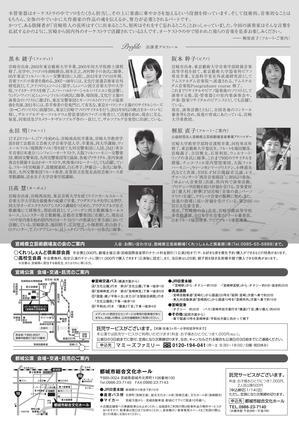 300128tirashi2.jpg