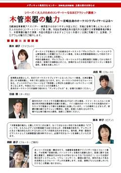 300128tirashi3.jpg