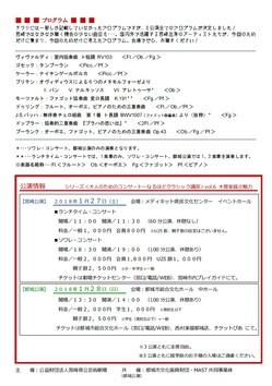 300128tirashi4.jpg